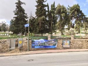 """Banderoll på Shuhada street. Den engelska och hebreiska texten lyder: """"Palestina har aldrig existerat (och kommer aldrig att göra det) – det judiska samhället i Hebron. Hitta oss på Facebook 'Hebron – Cave of the Patriarchs'."""""""