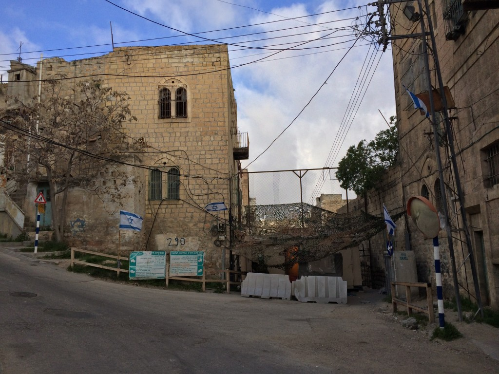 Kontrollstation 56 på Shuhada street
