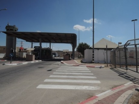 Vägspärren i Beit Yatir