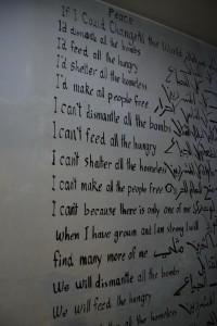Skrivet om fred på en vägg i Dheishehs flyktingläger.