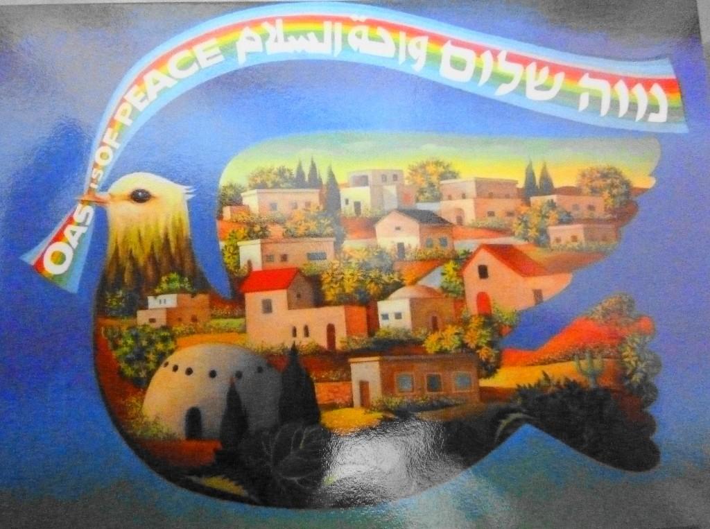 Symbolbilden för Fredens oas; Neve Shalom / Wahat al-Salam.
