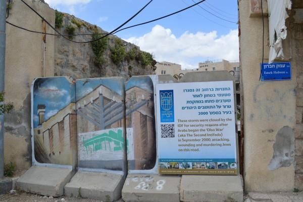 Ett exempel på hur det israeliska narrativet presenteras för turister, delegationer och andra besökare.