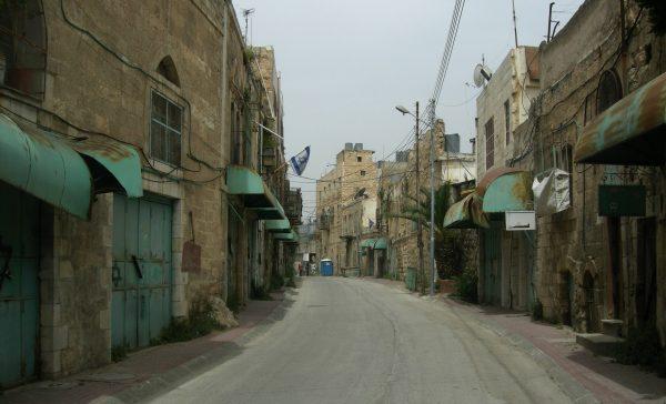 Shuhadagatan